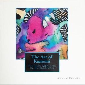kumomi_book